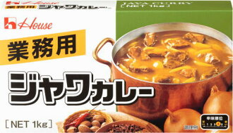 ●Java curry moderately hot 1 kg ■ c20#1025 for house duties