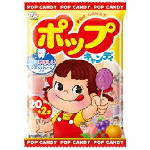 ●不二家 ポップキャンディ袋 20本x6入【1ボール】 #1088-9