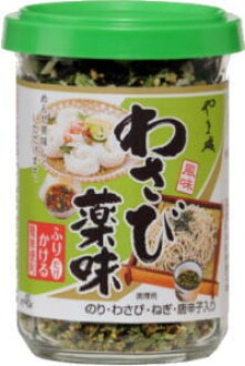 ●It is a 46gx5 pot case for a mountain beach wasabi spice swing
