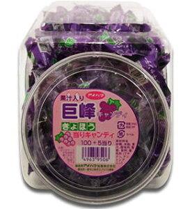 ●アメハマ 巨峰キャンディ100粒x6ボール【1箱】#6500-1N
