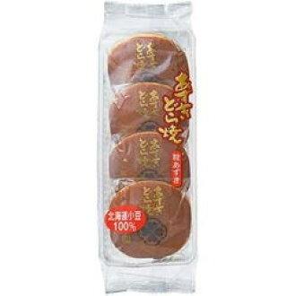 ●寿小豆铜锣焼4個入(1袋)