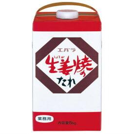 ●エバラ 生姜焼のたれ 5kg紙パック【業務用】■c4
