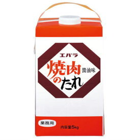 ●エバラ 焼肉のたれ 醤油味 5kg紙パック【業務用】■c4