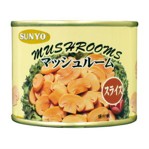 ●サンヨー マッシュルーム スライス 8号缶 125gx12缶set■c2t2#2160-3N