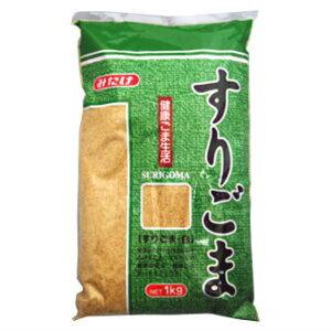 ●みたけ すりごま(白) 1kg袋【業務用】