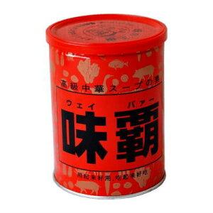 ●廣記 味覇(ウエイパー) 1kg缶【業務用】 #1144-14