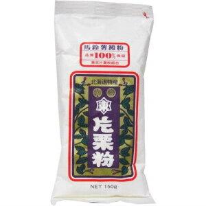 ●マルエー 片栗粉 150gx10袋 ■c3t3