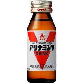 ●タケダ アリナミンV 50mlx10瓶入【1ボール】