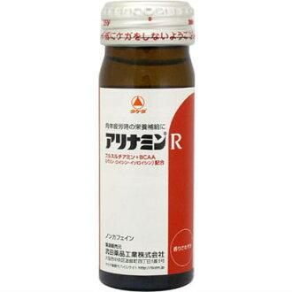 ●타케다아리나민 R 80 mlx10병입