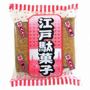 ●やおきん 大江戸駄菓子 ふ菓子8本入■c12 #92-4G