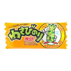 ●菓道 わさびのり太郎 30枚入【1ボール】■c20 #120-4