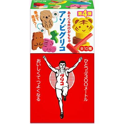 ●グリコ アソビグリコ 4粒x10入【1ボール】c12t2#380