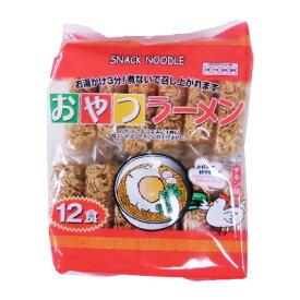 ●三菱 おやつラーメン チキン味 12食入 ■c12t1 #440-4