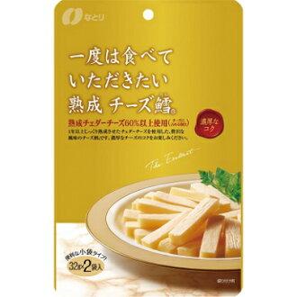 -Eat Natori once I'd matured cheese cod 64 g bag ■ c30