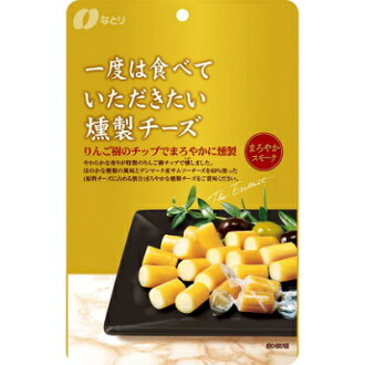 -Natori once ate like a smoked cheese 64 g bag ■ c30