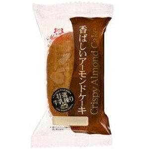●丸中 香ばしいアーモンドケーキ 8個入【1箱】t6#60-1