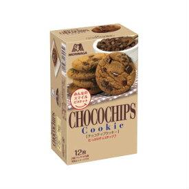 ●森永 チョコチップクッキー 12枚x5入【1ボール】■c6t2#700