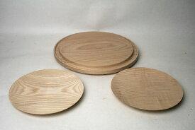 丸い木のカッティングボード(27cm)&お皿2枚セット 楽ギフ_包装 楽ギフ_のし宛書 まな板 丸型