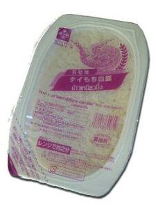 タイ王国産 もち米の レトルトパック 200g 無菌米飯5食まとめ買い