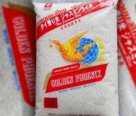タイ王国産 ジャスミン米 香り米 super special quality 無洗米 弁印 2kg MFD20.02.10 長粒種の香り米!世界の高級品