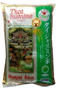 MFD2020.03.23 プレミアム ジャスミン米25kg 長粒種の香り米!世界の高級品