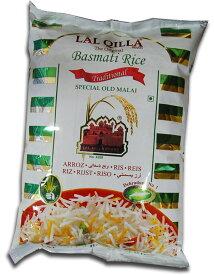 インド産 バスマティ米 BASMATI RICE LAL QILLA 世界ナンバーワン品種 最高級米 1kg ネコポス便の為 代引き不可! タイ米