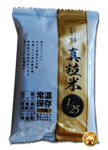 通常のお米の1/25 低タンパク米  6kg(白米3kg×2)