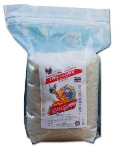 タイ王国産 ジャスミン米 GOLDEN PHOENIX スタンドパック!2kg タイ米無洗米 弁印!世界の高級品