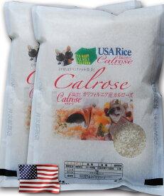 カリフォルニア生まれの硬質米プレミアム【 カルローズ】無洗米 精白 10kg pack 03-14-2016 soon meduim grain milled rice