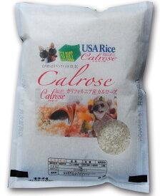 【プレミアム カルローズ】27年輸入 カリフォルニア 生まれのお米精白 FROM USA Rice 5kg