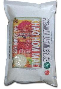 MFD2019.12.10プレミアム ジャスミン米1kg 長粒種の香り米!世界の高級品 ネコポス便