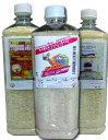 インド産 バスマティ米 tailand jasmin rice 最高級米 ペットボトル900g 3本タイ米
