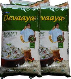 インド産 バスマティー米 BASMATI RICE 世界ナンバーワン品種 最高級米 1kg×3 タイ米