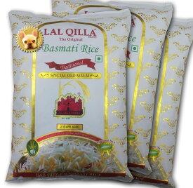 インド産 バスマティ米 BASMATI RICE LAL QILLA 世界ナンバーワン品種 最高級米 3kg タイ米