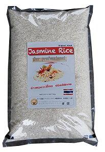 タイ王国産 ジャスミン米ブレンド 無洗米 タイ米 弁印 5kg
