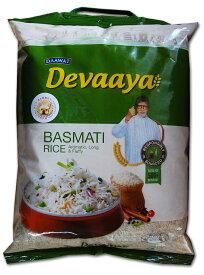 インド産 バスマティー米 BASMATI RICE 世界ナンバーワン品種 最高級米 5kg タイ米