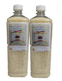 インド産 バスマティ米 BASMATI RICE LAL QILLA 世界ナンバーワン品種 最高級米 ペットボトル900g*2 タイ米
