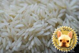 513項目残留農薬分析済み インディカ米 タイ米 5kg タイ産調理用の 長粒種米 輸入米 離乳食 お粥等に人気!