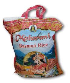 インド産 バスマティー米 BASMATI RICE 世界ナンバーワン品種 最高級米 2kg タイ米 4/16新発売