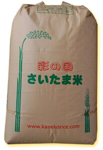 【送料無料】穫れたてピカピカ!訳あり小江戸 玄米25kg 精米無料 【nk_fs_0629】