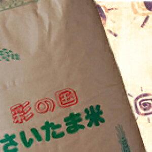 穫れたて!ご近所たて もち米 精白 10kg