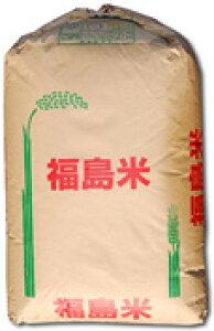 【送料無料】令和2年産 福島中通り須賀川産 コシヒカリ 検査1等 玄米5kg