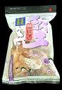 近海一本釣り本枯花削り(100g)