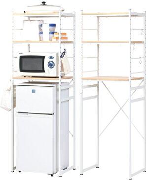 冷蔵庫ラックRZR-4518(ナチュラル)W580×D450×H1800mm