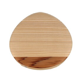 室戸 魚梁瀬杉 栗型おむすび弁当 くるみ油仕上げ やなせ杉 曲げわっぱ 弁当箱 BENTO BOX 日本製