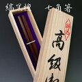 本黒檀箸七角箸