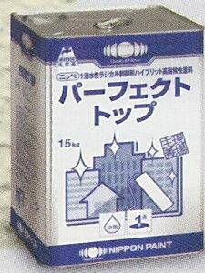 ニッペ パーフェクトトップ つや有り ホワイト 15kg 日本ペイント