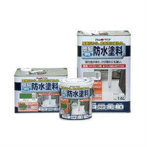 簡易防水塗料 1.6L 水性 防水 ベランダ テラス バルコニー アトムハウスペイント