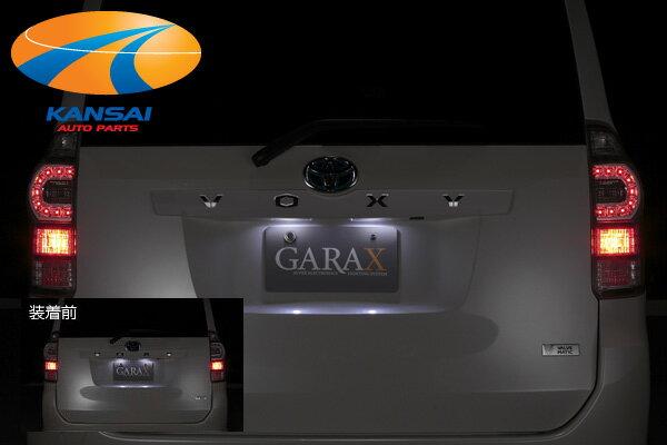 【14時まであす楽】【数量限定超特価85%OFF】★K'SPEC GARAX ギャラクス★4灯スモールランプキット 70系ヴォクシー後期
