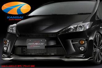 ★ SilkBlaze silk blaze ★ minivan front lip series 30 series Prius G's front lip type-s [paint: paint???